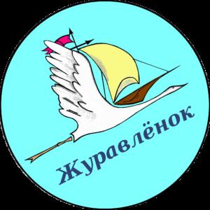 Журавленок логотип